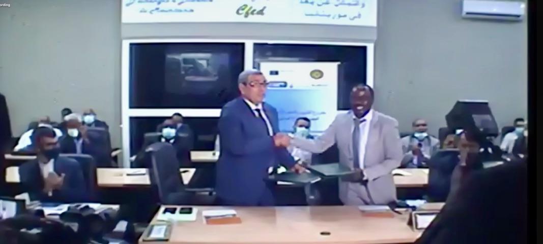 Les CCI d'Aix- Marseille et de Mauritanie ont signé, le 23 mars 2021, le coup envoi du programme européen « Archipelago ».